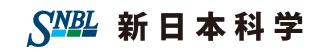 新日本化学