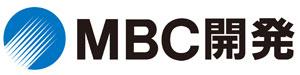 MBC開発